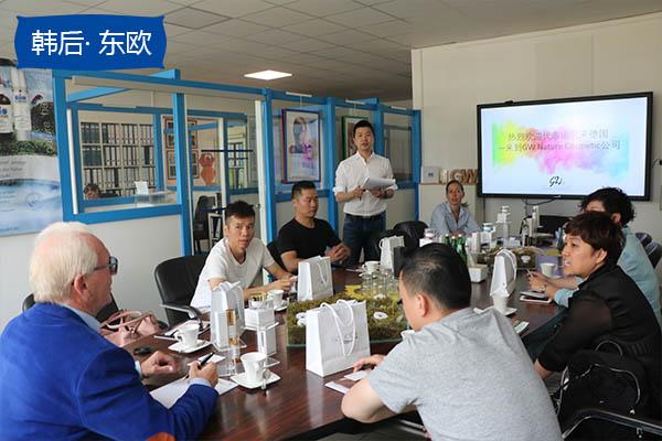由韩后主办,方行国际承办的《2018韩后第二届优秀合作伙伴东欧游学》完美谢幕!我们参访了捷克的Aromedica和德国的GW天然化妆品有限公司,了解它们化妆品文化理念、生产线规划、生产管理、经营管理等研修内容。